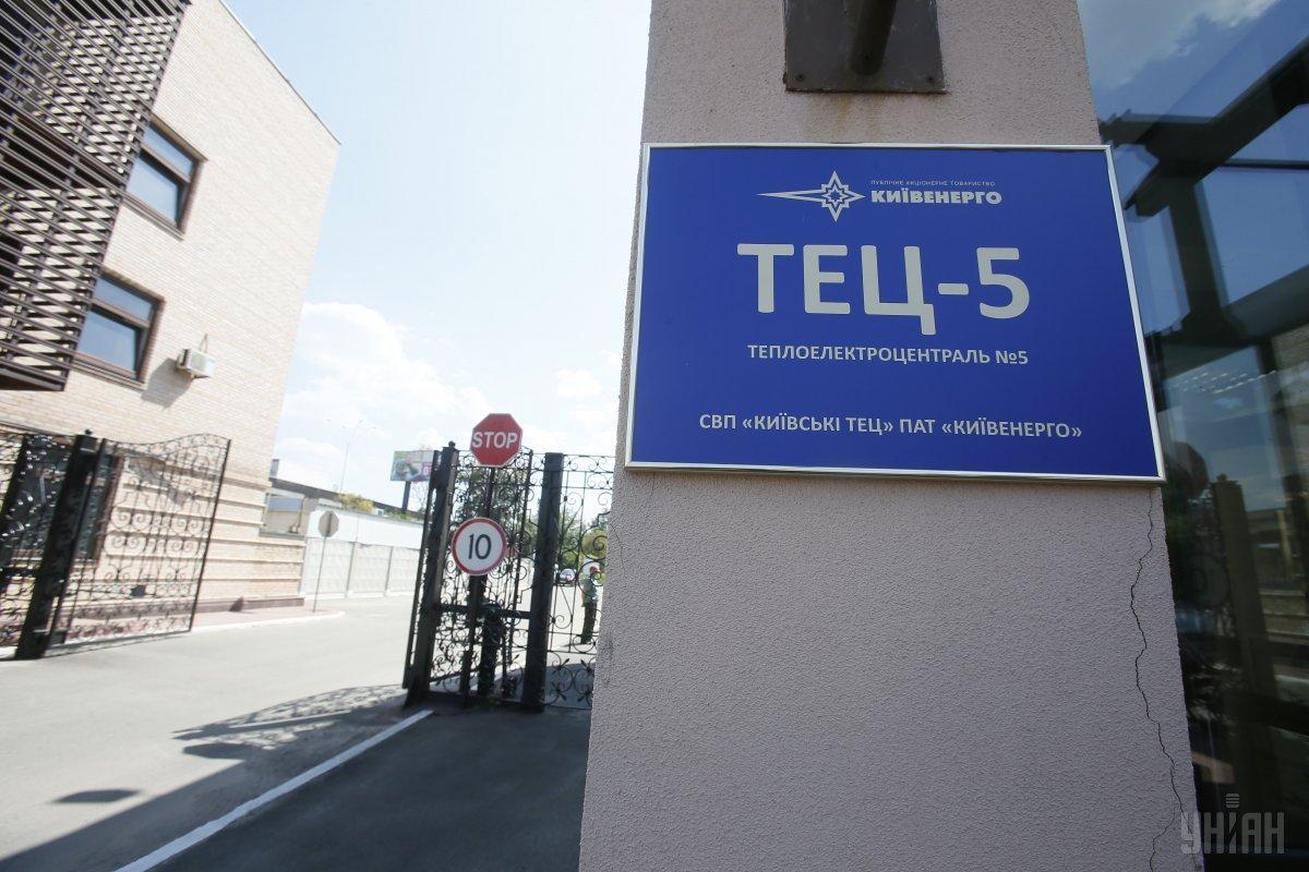 ТЕЦ-5 буде повністю зупинена опівночі 1 серпня через відсутність договору на постачання газу між «Київтеплоенерго» і «Нафтогазом» / фото УНІАН