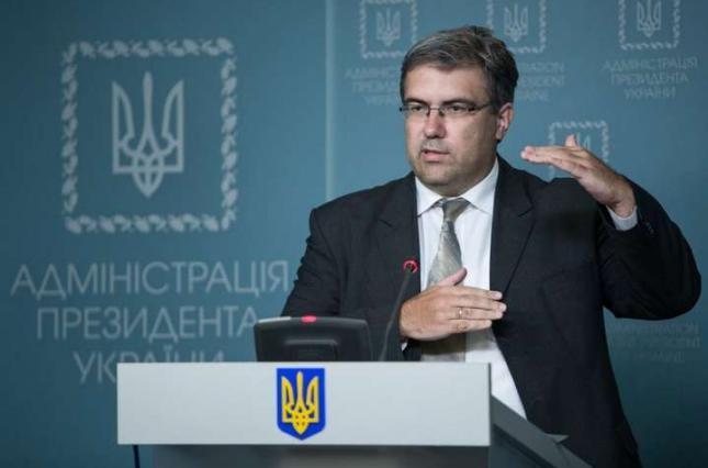 Ростислав Павленко / president.gov.ua