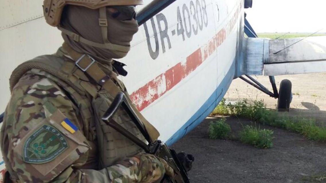 Контрабандистам инкриминируют нарушение правил международных полетов / фото dpsu.gov.ua