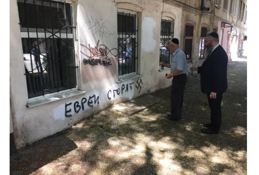 Еврейская община Одессы обеспокоена появлением новых антисемитских надписей / jewishnews.com.ua