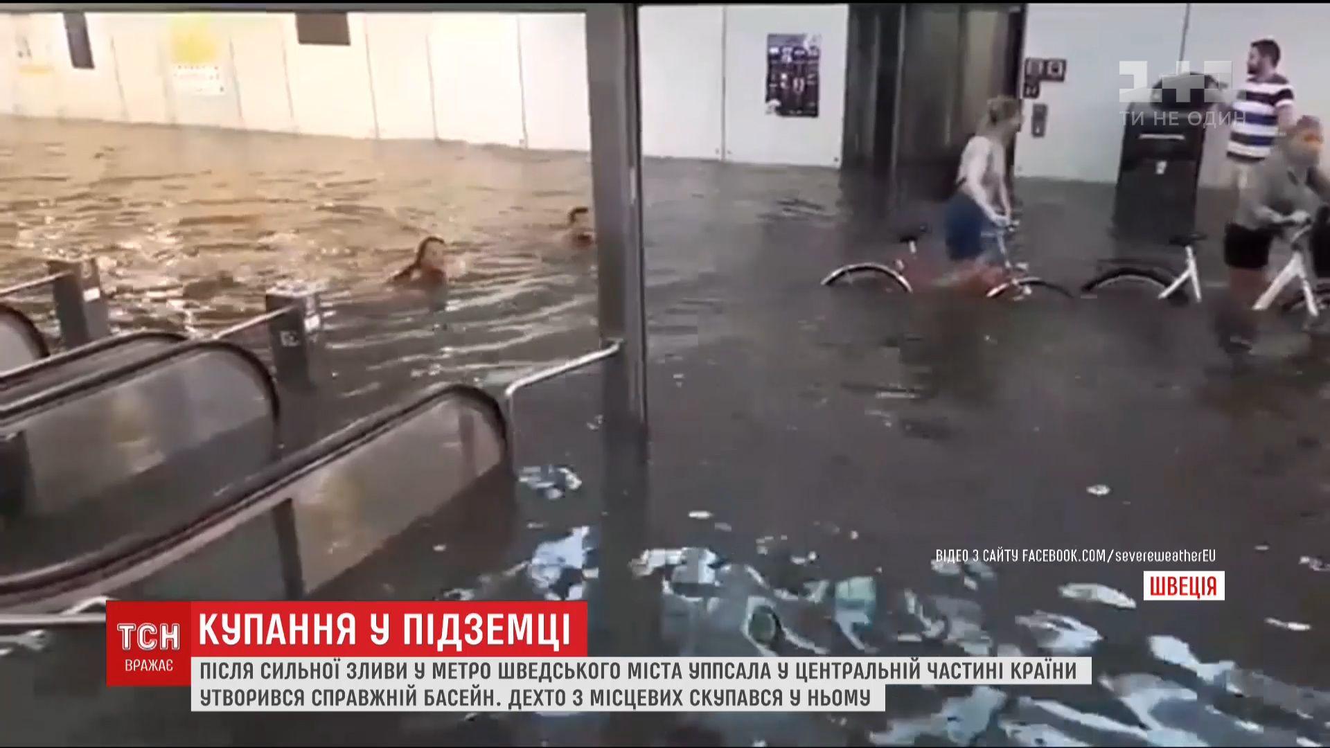 Оказывается, такое бывает не только в Киеве / Кадр из видео ТСН