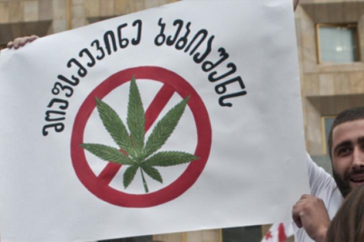 Грузия легализовала употребление марихуаны / apsny.ge