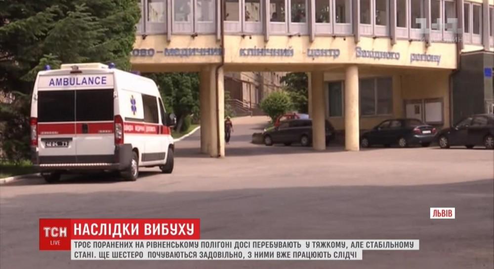 DC5m Ukraine mix in ukrainian Created at 2018-07-08 01 41 fde2f08f45de0