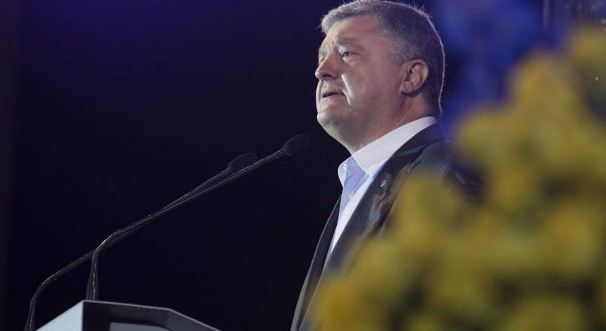 Poroshenko still ready to meet with archbishops of Moscow Patriarchate's Ukrainian Orthodox Church