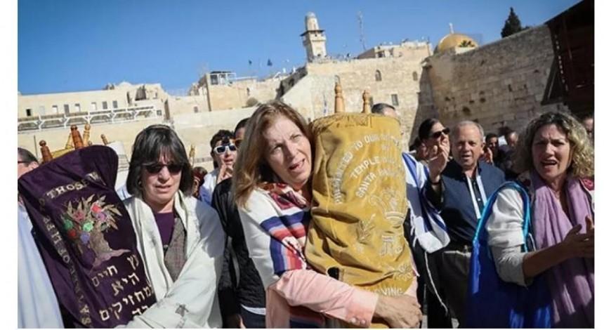 Ультраортодокси напали на жінок з реформістської спільноти, які молились біля Стіни Плачу