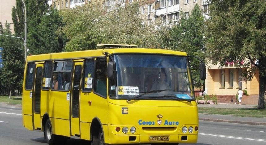 Проїзд у маршрутках Києва до кінця року може подорожчати на 1-3 гривні