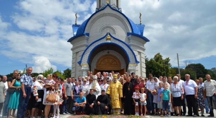 В селе на Черкащине освятили новый храм УПЦ