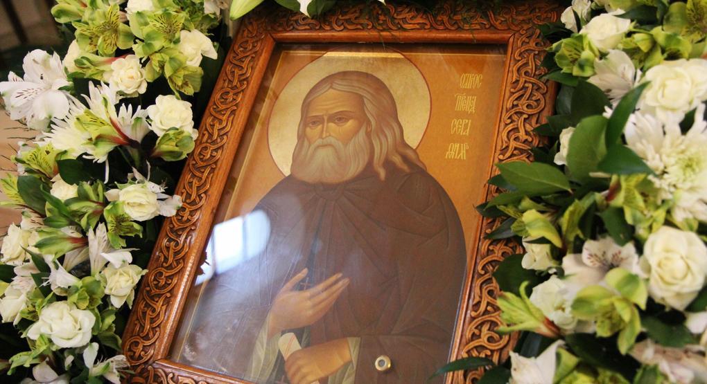 Церква приєднала Серафима Саровського до лику святих у1903 році / foma.ru