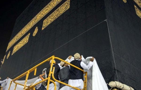 В Саудовской Аравии готовятся к сезону Хаджа / islam-today.ru