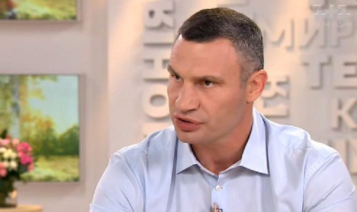 Кличко: Кияни залишаються заручниками позиції «Нафтогазу» / kiev.klichko.org