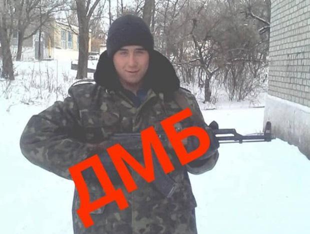 Комісаровліквідований/ фото facebook.com/ukrop.bc