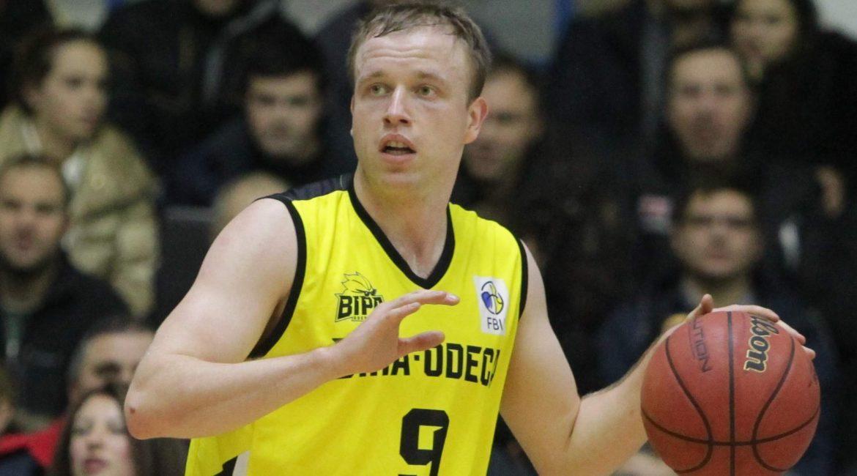 Максим Луценко минулий сезон провів у складі БІПА-Одеса / kyiv-basket.com.ua