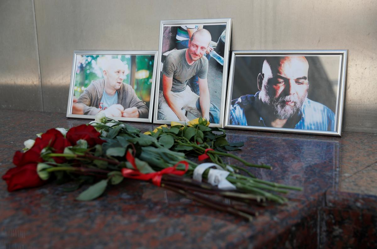 Вбиті у ЦАР російські журналісти / REUTERS