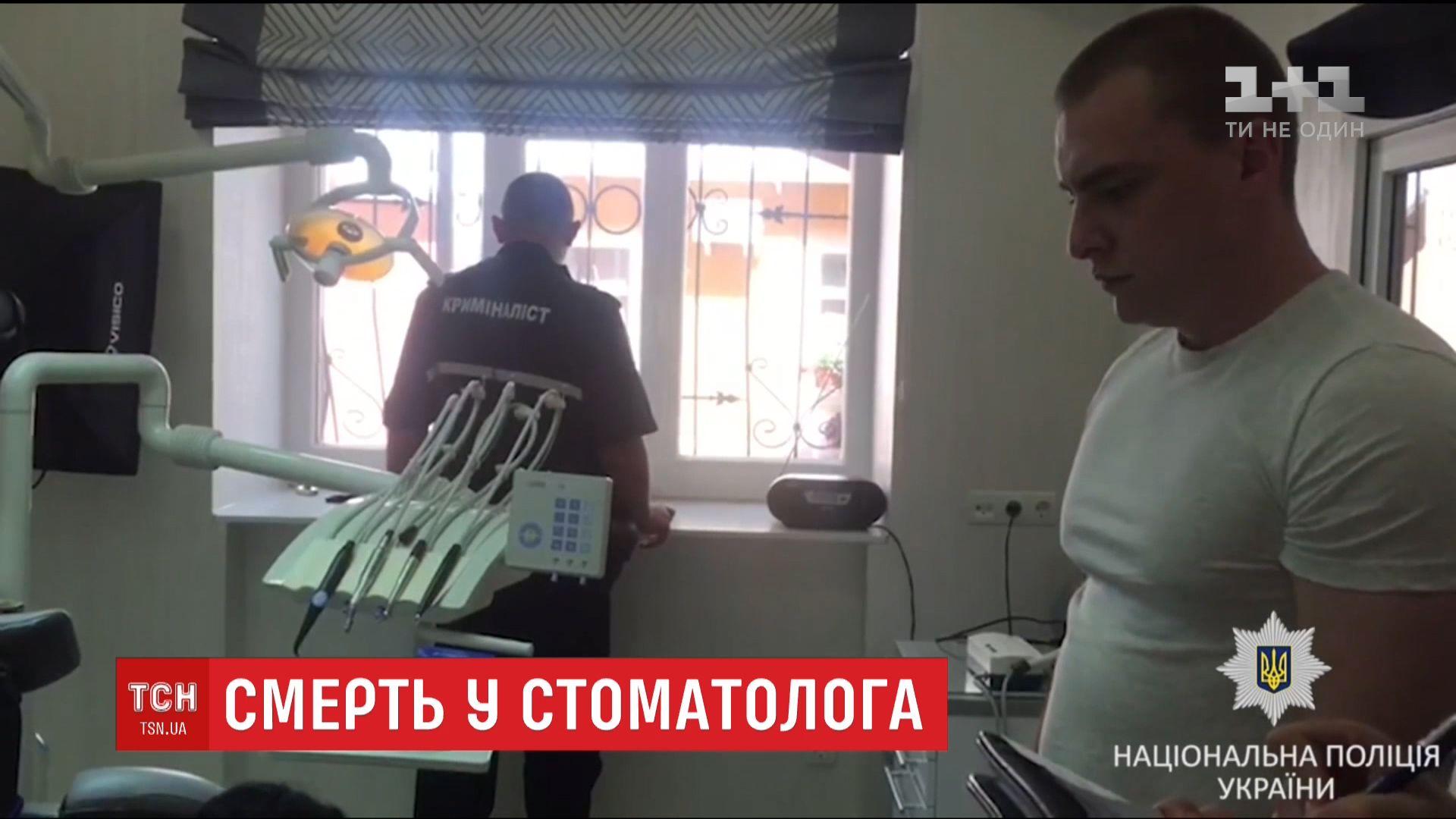 Журналістам вдалося дізнатися небагато про обставини інциденту / Кадр з відео ТСН