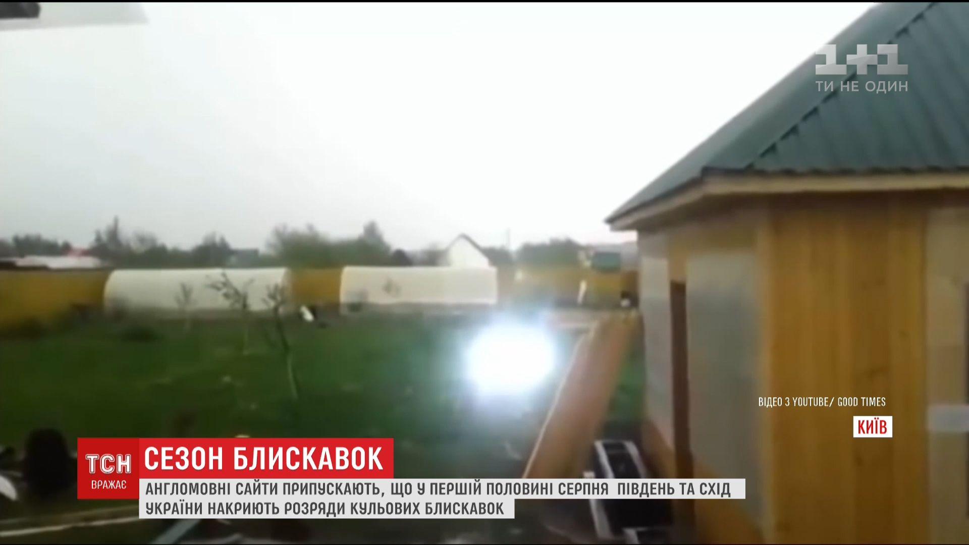 Шаровые молнии могут быть непредсказуемыми / Кадр из видео ТСН