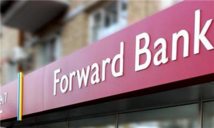 Банк «Форвард» — украинский коммерческий банк, деятельность которого фокусируется на обслуживании частных клиентов / фото finclub.net