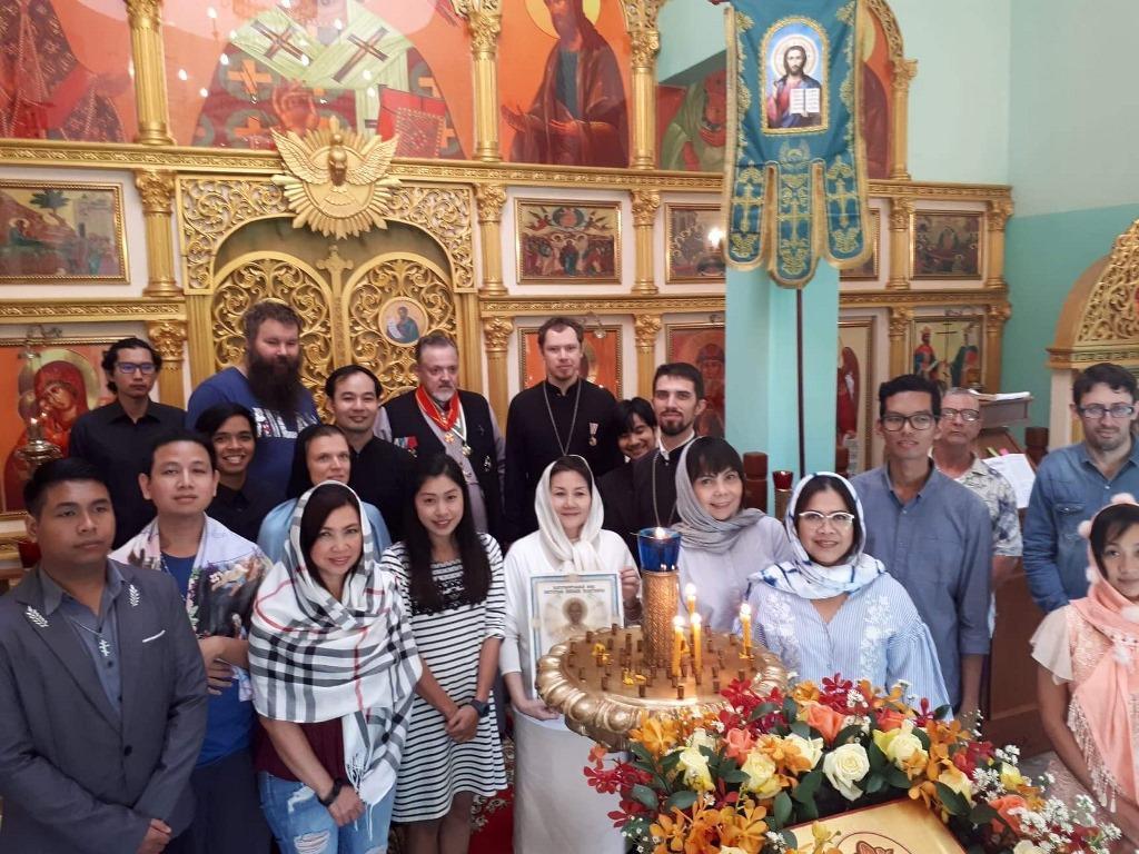День Хрещення Русі в Таїланді / orthodox.or.th