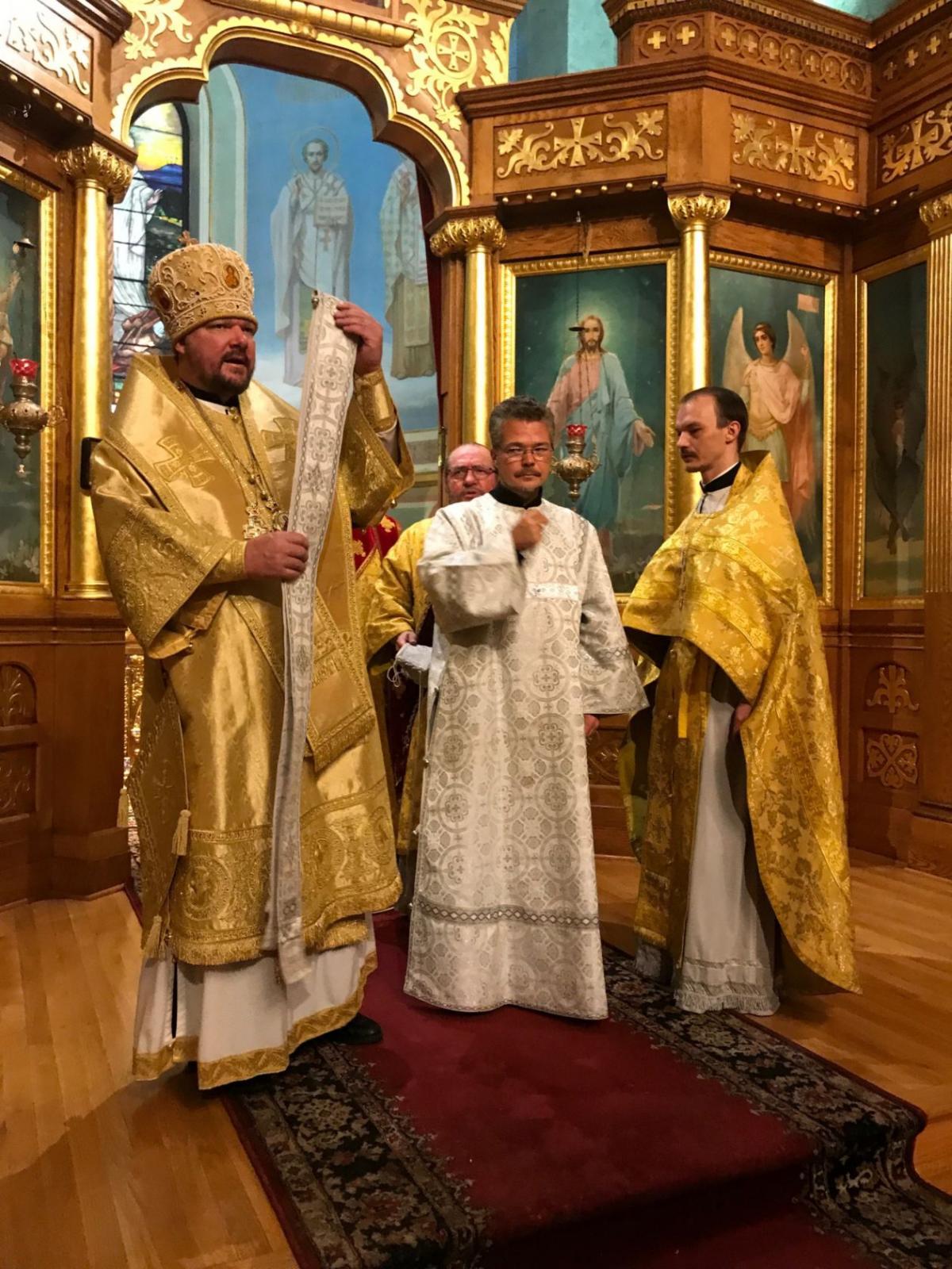 День Хрещення Русі в Америці / ruschurchusa.org