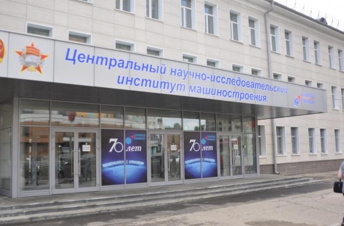 Співробітника ЦНДІМАШ в Росії звинувачують у зливіНАТО секретних даних / фото ЦНДІМАШ