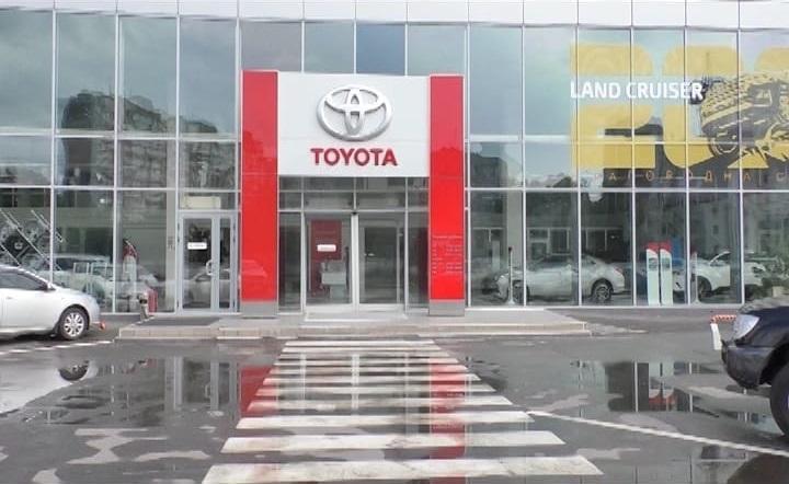 """Дилеры автомобилей """"Тоyota"""" и """"Lexus"""" утверждают, что в """"Мегабанке"""" никаких кредитов не брали / фото atn.ua"""