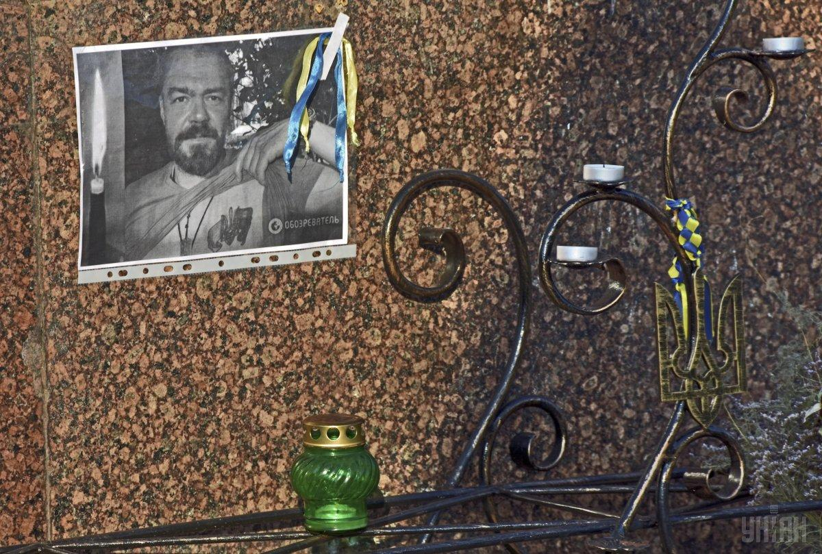 Олешко застрелили 31 июля в Бердянске \ фото УНИАН