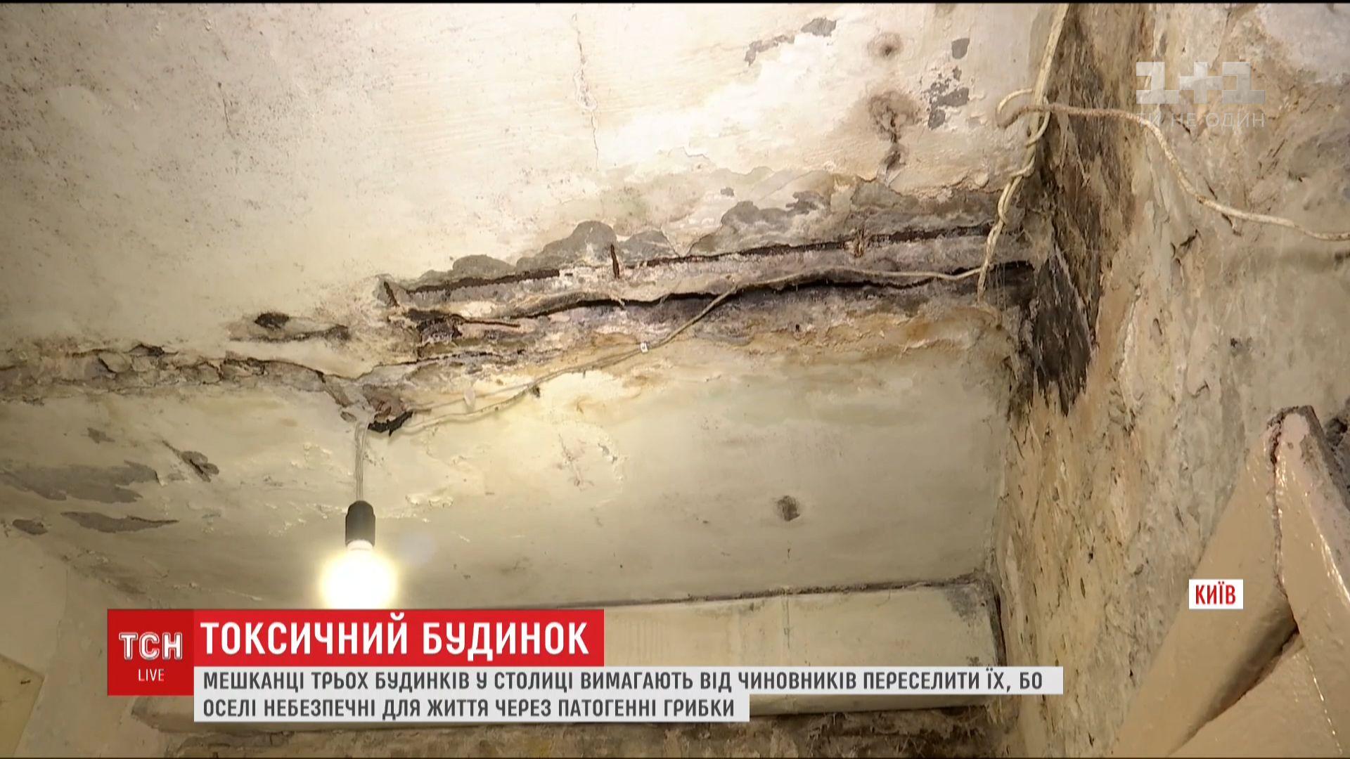 Заражені будинки зруйнують / Кадр з відео ТСН