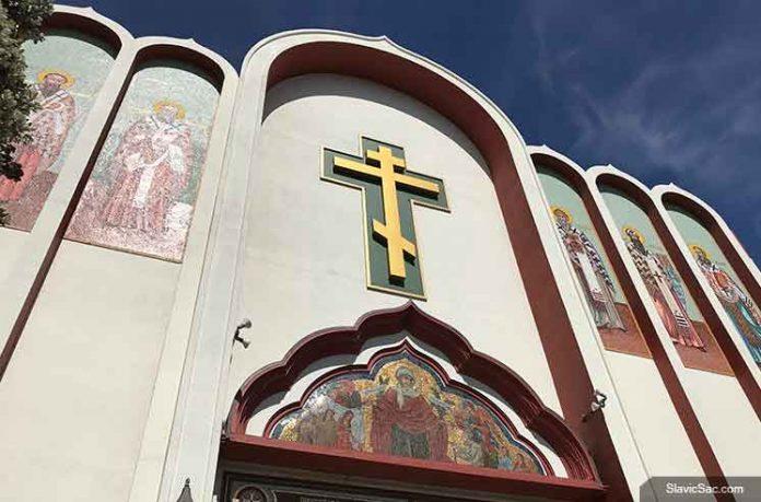Новый закон обязывает религиозные организации платить 21%-ный налог со льгот, предоставляемых сотрудникам / slavicsac.com