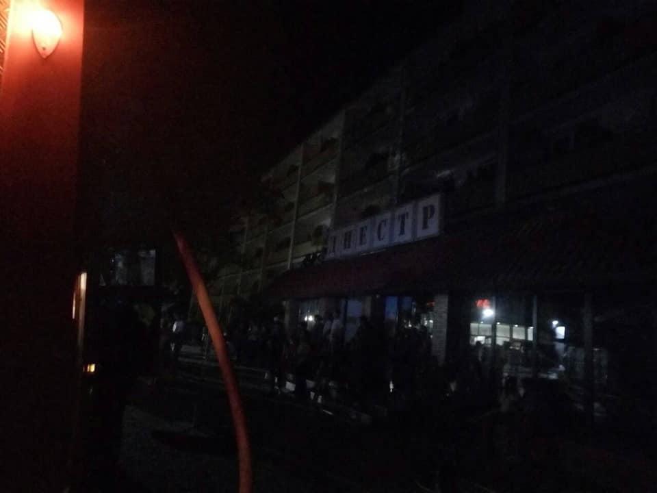 """Пожежа сталася біля бази відпочинку """"Дністер"""" / фото ДСНС"""