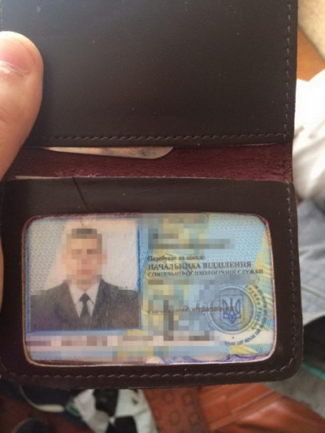 Зловмисником виявився начальник одного з відділень Роменської виправної колонії / фото ssu.gov.ua