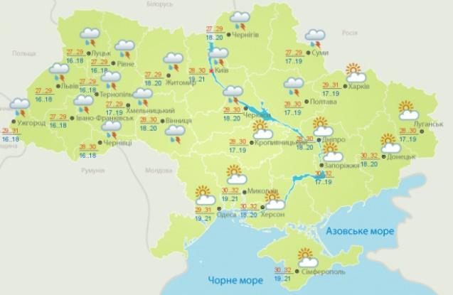 Прогноз погодина 5 серпня відУкргідрометцентру