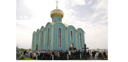 Во время молебна будет совершена молитва за мир в Украинской земле / m-church.org.ua