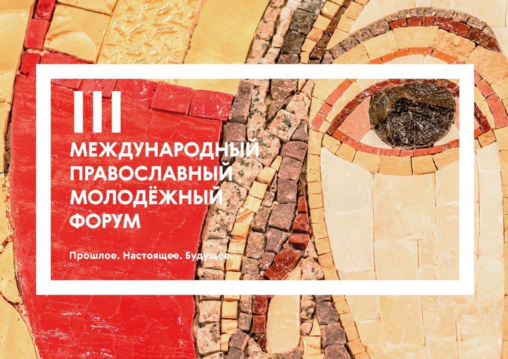 У всех желающих появилась возможность задать вопрос патриарху Кириллу / pravoslavmolodezh.ru