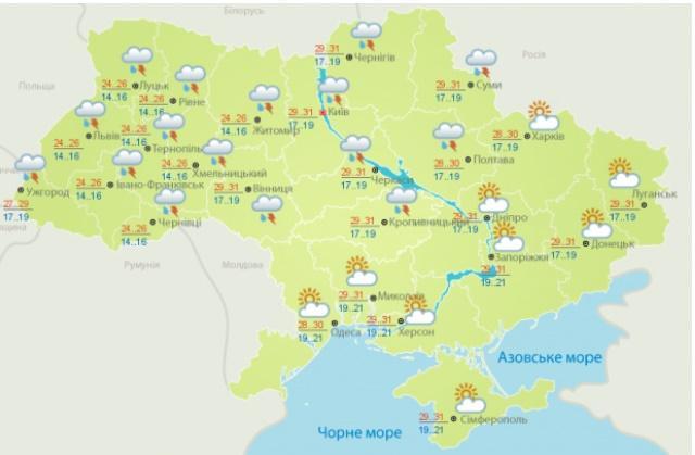 Погода в Україні на понеділок, 6 серпня, від Укргідрометцентру