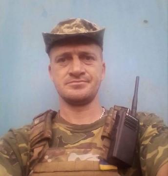 Вбивство військового сталося 3 серпня / фото Маруся Звіробій, Facebook
