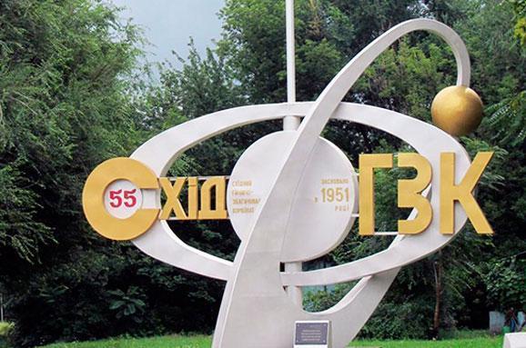 НКРЭКУ одобрила повышение тарифов Укрэнерго