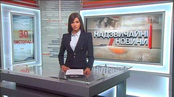 ВКиеве напали надом телеведущей