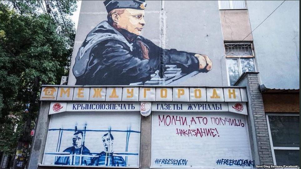 У Криму на будинку з'явилось зображення Олега Сенцова та Олександра Кольченка / фото twitter.com/radiosvoboda