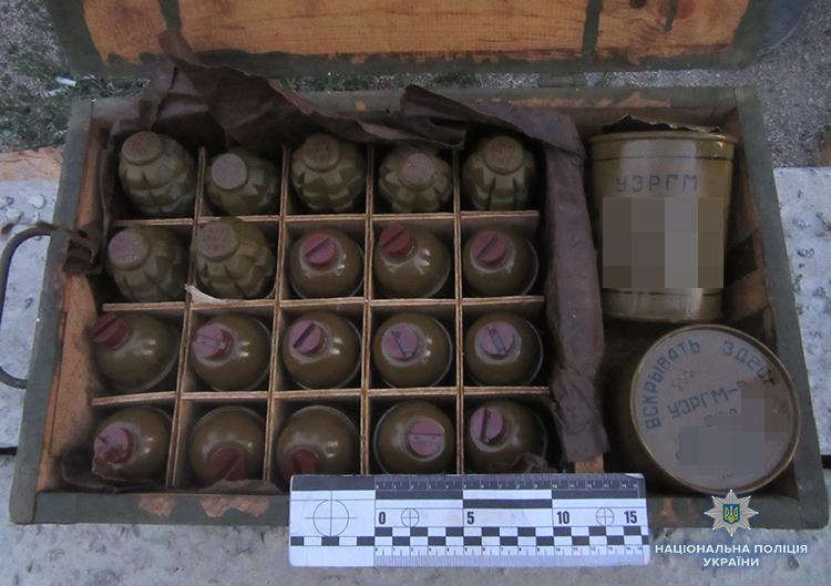 Знахідку виявили у потязі, що перевозив фарфорову глину / фото npu.gov.ua