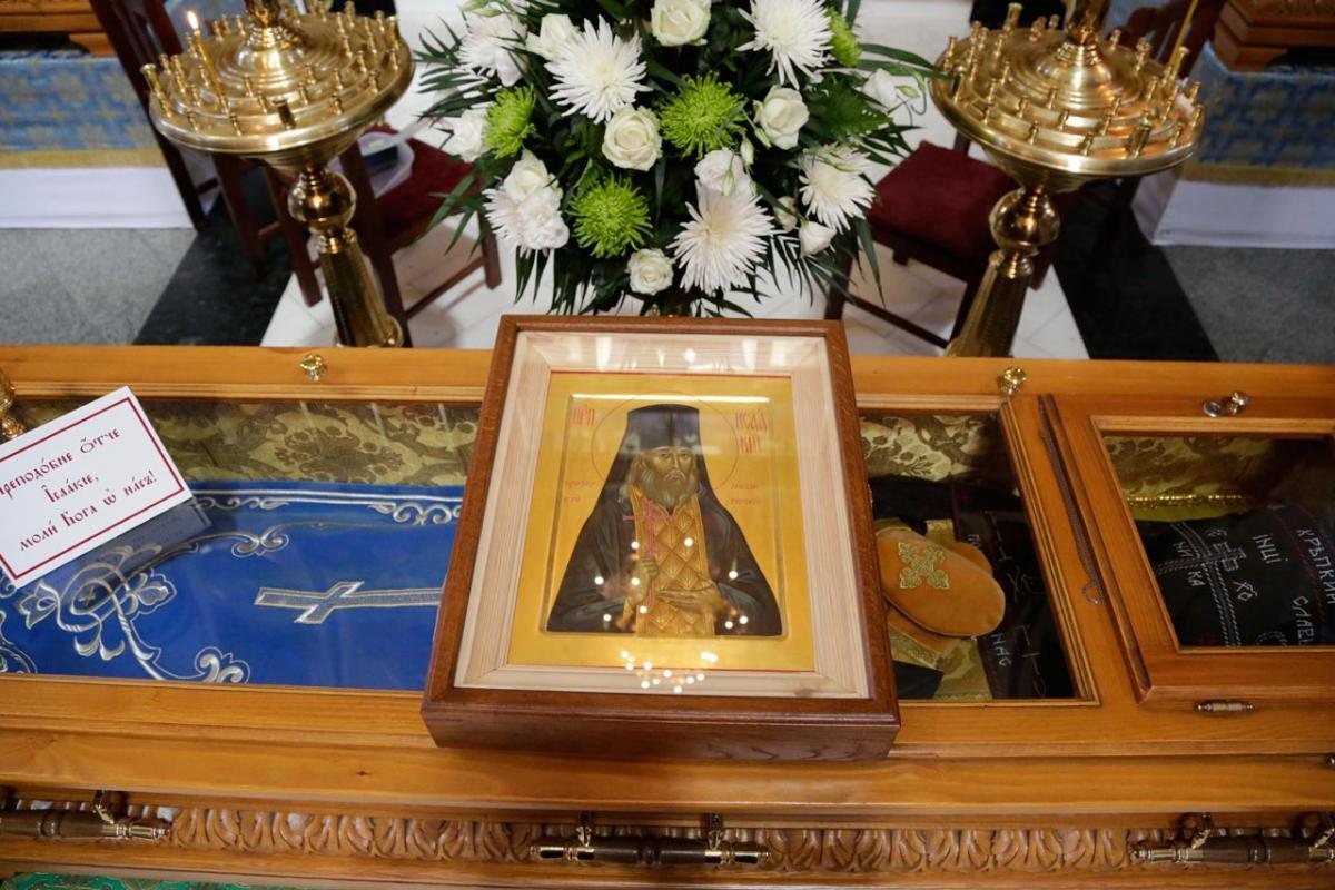 Память преподобного Исаакия Святогорского совершается 26 июля / 8 августа / svlavra.church.ua