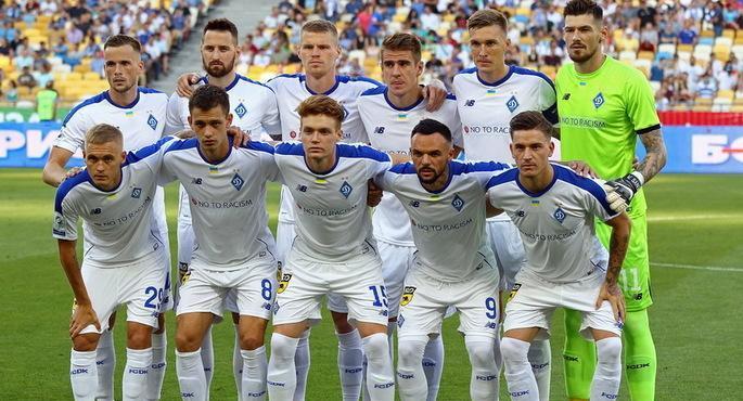 """""""Динамо"""" стартує у кваліфікації Ліги чемпіонів / ua-football.com"""