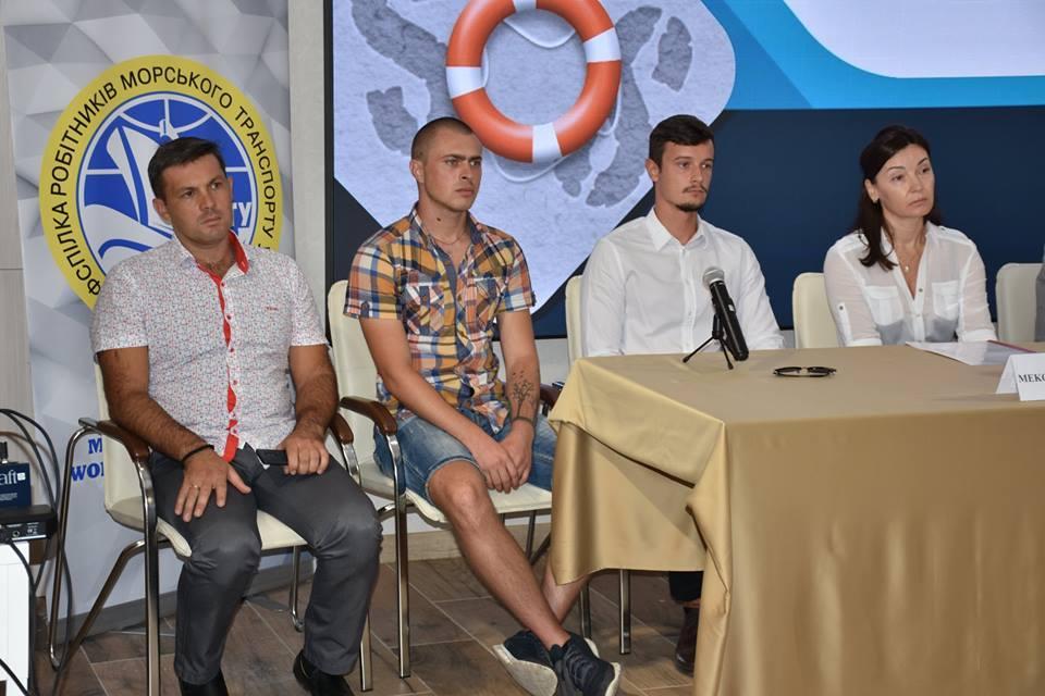 Согласно судебному вердикту греческого суда, вернуться на родину получили возможность 12 из 17 членов экипажа Mekong Spirit / фото Профсоюза работников морского транспорта Украины