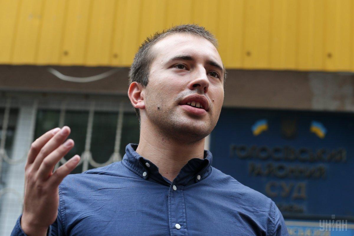 В окно квартиры Сергея Мазура ночью бросили гранату / фото УНИАН