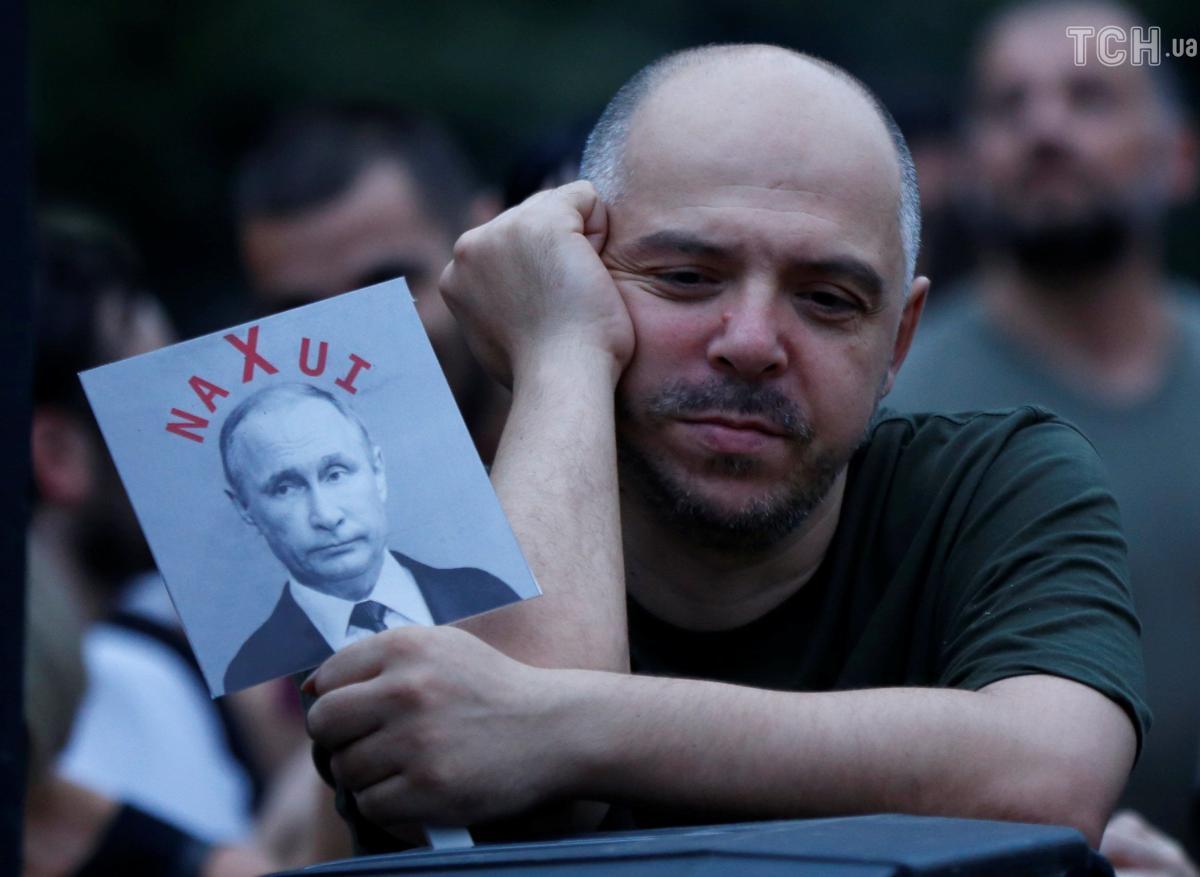 Грузини пікетували російське представництво / фото ТСН