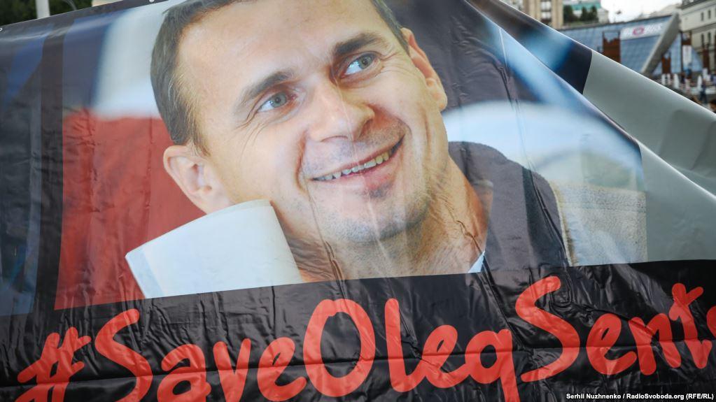 У Москві вивісили банер на підтримку Олега Сенцова / Радіо Свобода