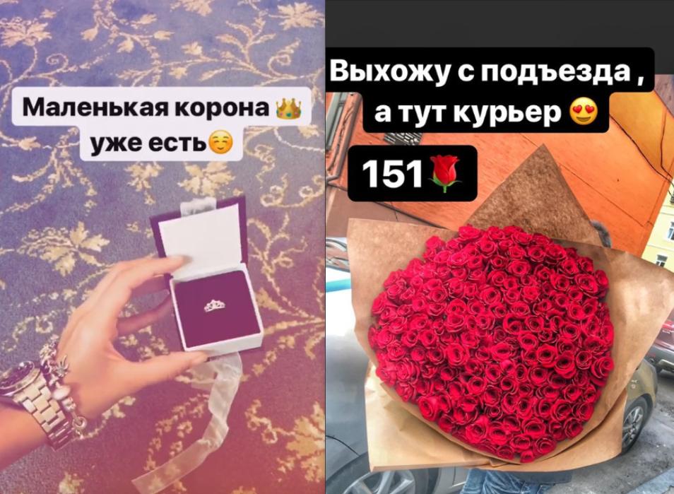 фото Лайм Апостроф, instagram.com/belyaeva_inc