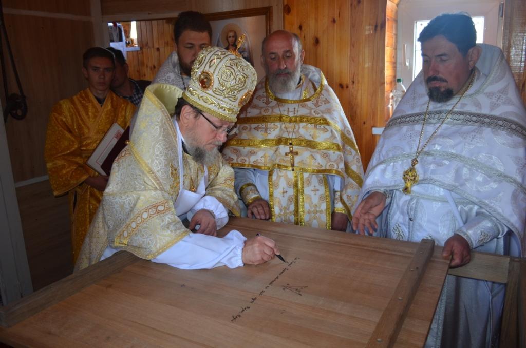 На Поліссі освятили новий храм УПЦ / sarny.church.ua