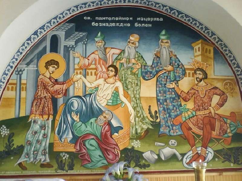 9 серпня православний світ відзначає День Пантелеймона-цілителя/ скріншот