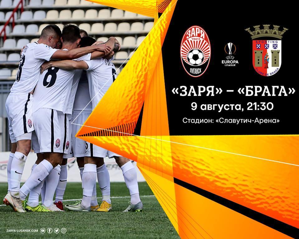 facebook.com/FCZoryaLuhansk