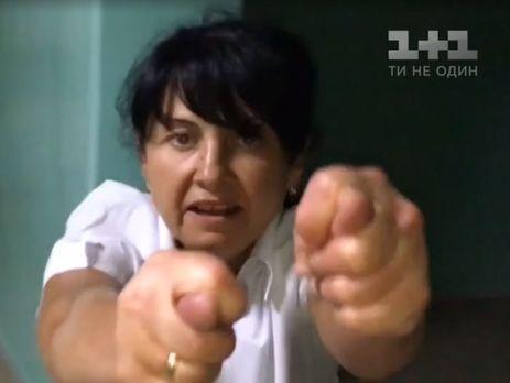 Медсестра поводилася дуже агресивно / Скріншот
