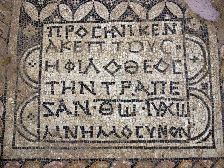 Археологи уже говорят о раскопках в районе, который с некоторой долей условности называют «большим Мегиддо» / ros-vos.net